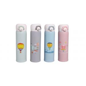 Θερμός 500ml PT-923 Κούπες και φλυτζάνια