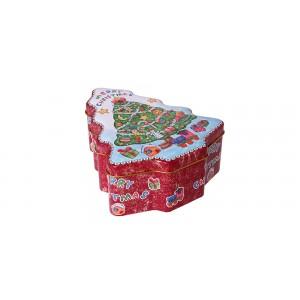 Χριστουγεννιατικο κουτι - Mεταλλικό κουτί UK-852C ΝΕΕΣ ΠΑΡΑΛΑΒΕΣ ΧΡΙΣΤΟΥΓΕΝΝΑ 2021