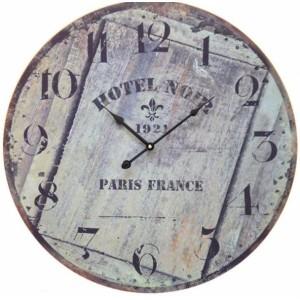 Ρολόι τοίχου 62εκ NN-195-92 Ρολόι