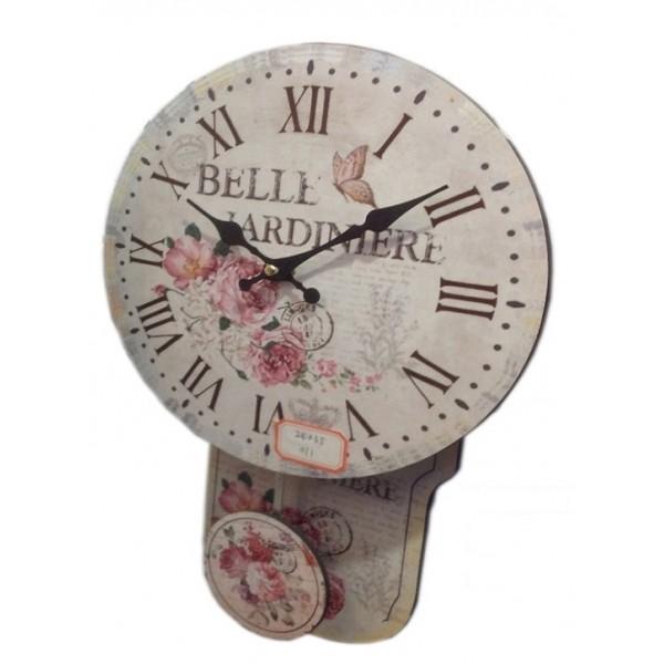 Ρολόι εκκρεμές 34εκ. UK-682D NEW Ρολόι