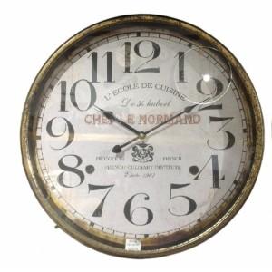 Ρολόι μεταλλικό 51εκ UK-672 NEW Ρολόι