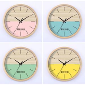Ρολόί τοίχου 30εκ PT-232 NEW Ρολόι